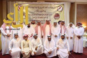 تعليم مكة يُكرم متقاعدي في النشاط و اللغة العربية