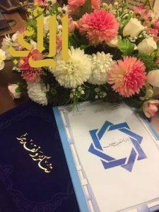 إدارة شؤون المعلمين بتعليم مكة تنفذ برنامج سفيرات العطاء