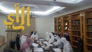 مجلس إدارة جمعية تحفيظ القرآن بمدينة الباحة يعقد اجتماعه الثاني