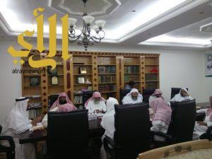 برئاسة رئيس مجلس إدارة الجمعيات الخيرية لتحفيظ القران الكريم بمنطقة الباحة يعقد اجتماعه الأول