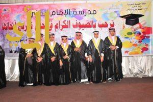 ابتدائية الإمام المزي بالرياض تحتفي بتخرج طلاب الصف السادس