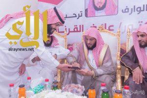 الشيخ القرني يدشن موقع المكتب التعاوني على الانترنت ومسابقة بصائر الثالثة بالمجمعة