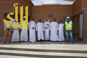 مدير عام التعليم بمنطقة مكة يتفقد مشاريع شركة تطوير المباني بالجموم