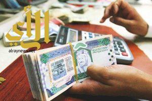 تأخر صرف رواتب منسوبي بلدية طريب لشهر شعبان حتى اليوم الثاني من شهر رمضان