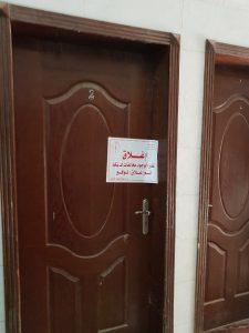 بلدية غرب الدمام : ضبط شقة سكنية تم تحويلها لمستودع لتخزين الأغذية