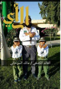 اصغر كشافين متطوعين برمضان الشقيقين(فهد و حمد )