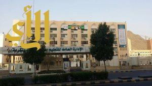 تعليم يطلق أسماء المدارس الحاصلة على الاعتماد المدرسي المكي على مبنى الإدارة بالعزيزية
