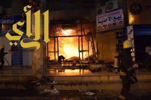 اندلاع حريق هائل بمركز البطحاء التجاري وسط الرياض