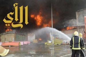 مدني الرياض يسيطر على حريق هائل في ثلاثة مصانع