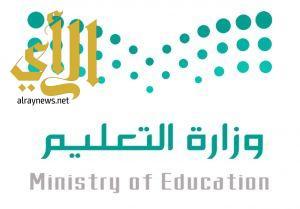 إغلاق مدرستين للبنين تابعتين لمكتب التعليم بمحافظة طريب