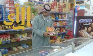 بلدية قرية العليا تكمل استعداداتها لاستقبال رمضان المبارك وإجازة الفطر 1439هـ