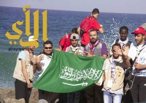 كشافة المملكة تختتم مشاركتها في التجمع المتوسطي بالمغرب