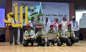 """كشافة تعليم وادي الدواسر يحصدون المركز الأول في منافسات """"رسل السلام"""""""