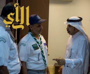نائب رئيس جمعية الكشافة يزور معسكر الخدمة الرمضاني بالمدينة المنورة