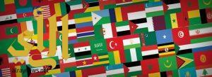 وزير الصحة الإماراتي :دول منظمة التعاون الإسلامي قطعت شوطاً كبيراً في التصنيع الدوائي