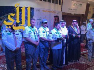 كشافة وزارة التعليم تُكرم الفائزين بمنافسات رسل السلام للتميز الكشفي