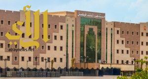 أكثر من 1184ممارسا صحيا لخدمة الحجاج في مستشفى الملك فيصل بمكة