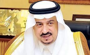 """هموم """"السمع والتخاطب"""" تحت مجهر المختصين برعاية أمير الرياض"""