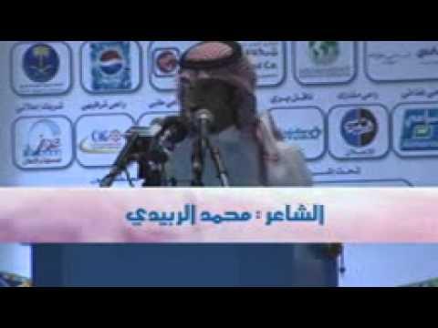 الشاعر محمد بن معدي امام الأمير فيصل بن خالد امير منطقة عسير
