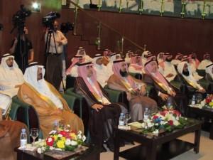 ثانوية السفارات تشارك في تدشين برنامج ( فطن )