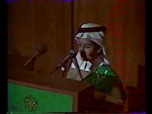 الامير عبدالعزيز بن فهد وهو صغير في الابتدائية عام 1983