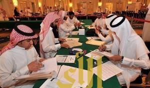 وزارة التعليم تعلن مواعيد التقييم الإلكتروني لمفاضلة مرشحي وزارة الصحة
