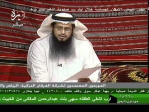 طلب ونخوة من الشيخ سعد بن كدم إنشاد علي بن مضحك