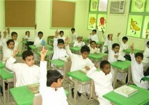 مدارس محافظة أملج تطبق الدوام الشتوي أبتدأ من الغد