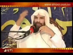قصة طريفة أبو الروس الشيخ سعيد بن مسفر