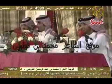 شلة ياعين دويتو العذب و هادي بن جابر المري
