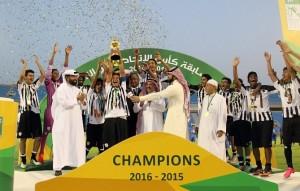 الشباب بطلاً لكأس الاتحاد السعودي للناشئين