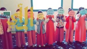 """مدرسة بنات بوادي الدواسر تطلق مبادرة تربوية عن """" بدائل العقاب """""""