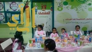 """مدرسة بنات بوادي الدواسر تُطلق مبادرة """" الفطور الصحي """""""