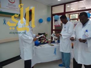 مستشفى الفرشة العام يحتفل باليوم العالمي للسكري