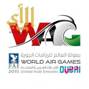 الرياضات الجوية السعودية تشارك في بطولة العالم بدبي