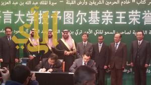 تركي بن عبدالله يحضر مراسم بدء طباعة ونشر كتاب سيرة الملك عبدالله -رحمه الله-