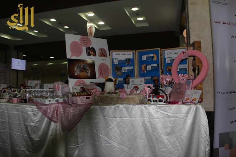 سرطان الثدي 26-1-1437 171