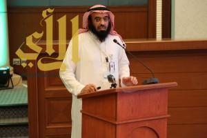 اختتام مؤتمر واقع ومستقبل تقييم المنشآت الاقتصادية في المملكة
