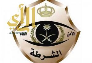 ضبط مواطن أطلق النار على والدته المسنة مما نتج عنه وفاتها في الرياض
