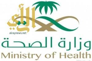الصحة تنظم ملتقى دولي لمناقشة أدوات تقييم مخاطر الحشود والتجمعات البشرية