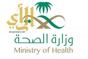«الصحة»: لن يطلب من المواطنين دفع تكاليف علاج المصابين في الحوادث