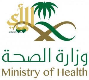 الصحة : إجراء أكبر مسح صحي شامل يستهدف 250 ألف نسمة