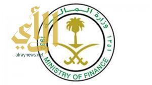 """""""وزارة المالية """" تتيح الاستعلام عن حالة طالب الإعفاء من القروض"""