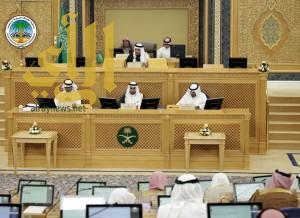 مجلس الشورى يقرر بتعديل نظام جمعية الكشافة السعودية