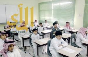 تعليم الخرج يطبق الدوام الشتوي في مدارس السيح والدلم