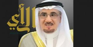 وزير العمل يتواصل مع عملاء الوزارة من مناطق المملكة عبر الاتصال المرئي