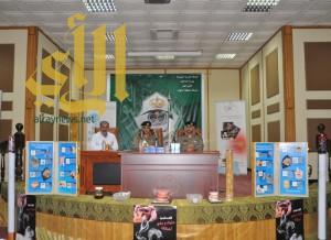 مدير شرطة منطقة الجوف يفتتح معرض مكافحة التدخين بشرطة المنطقة