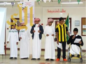طالب من ذوي الاحتياجات الخاصة يفوز برئاسة مجلس طلابي في أحد رفيدة