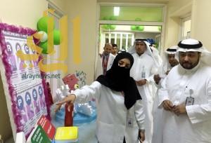 صحة مكة المكرمة تدشن فعالية يوم الجوده العالمي