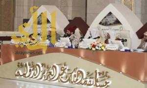 124 مشاركاً من 66 دولة بمسابقة الملك عبدالعزيز لحفظ القرآن الكريم